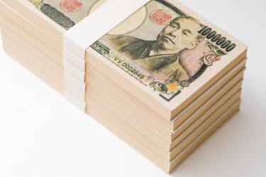 【FX】お金持ち投資クラブ
